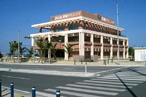 Social Medical Corporation Yuuaikai Toyosaki Clinic Okinawa PET Imaging Diagnostic Center