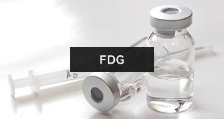 FDGに関する放射線製薬